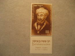 Yvert Nº66 Cat. 2008: 10 Eur With Tab * Hinged Maimonides Philosophy ISRAEL - Neufs (avec Tabs)