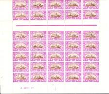 St Pierre Et Miquelon MNH Scott #139 Full Sheet Of 75 5c Fishing Steamer And Sea Gulls - Blocs-feuillets
