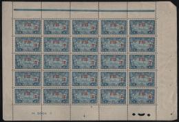 St Pierre Et Miquelon MNH Scott #127 Partial Sheet Of 25 1.25fr Surcharge On 1fr Fishing Schooner - Blocs-feuillets