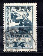 URSS. AÑO 1929.  Mi 364 Ax - Yv 421  (USED) - 1923-1991 UdSSR