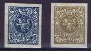 Lietuva / Lithuanie: 1921 Michel Nr 63+64 B MH/* Avec Ch.  General Picture - Lithuania