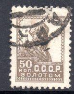 URSS. AÑO 1925.  Mi 287 AX    (USED) - 1923-1991 UdSSR