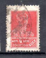 URSS. AÑO 1924.  Mi 245 A   (USED) - 1923-1991 UdSSR