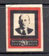 URSS. AÑO 1924.  Mi 241 A   (USED) - 1923-1991 UdSSR