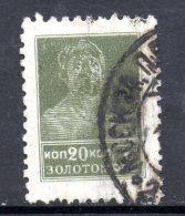 URSS. AÑO 1925.  Mi 284 AX  (USED) - 1923-1991 UdSSR