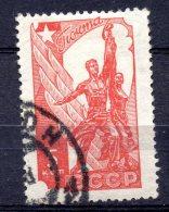 URSS. AÑO 1938.  Mi 581 - Yv  614  (USED) - 1923-1991 UdSSR