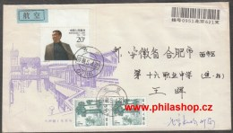 Airmail Cover China 1988 - 1949 - ... People's Republic