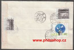 Registered Cover China 1989 - 1949 - ... People's Republic