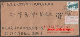 Registered Cover China 1988 - 1949 - ... People's Republic