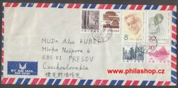 Airmail Cover 1988 To Czechoslovakia - 1949 - ... People's Republic