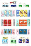 Blocks Neujahr-Grüße 1965-1979 Jahr Des Hahn Japan Block 74-98 ** 38€ Bloque Hb Blocs Ms Happy New Year Sheets Bf Nippon - Blocks & Sheetlets