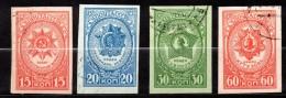 URSS. AÑO 1944.  Mi 901B/904B - Yv 895/898 (USED) - 1923-1991 URSS