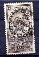 URSS. AÑO 1948.  Mi 949 B (USED) - 1923-1991 URSS