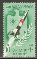 UAR / Egypt 1962 Mi# 675 ** MNH - Launching Of UAR Rockets - Space