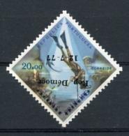 Sao Tome E Principe, 1977, Diving, Fishing, Marine Life, Fish, MNH Inverted Overprint, Michel 463 Error - Sao Tome Et Principe