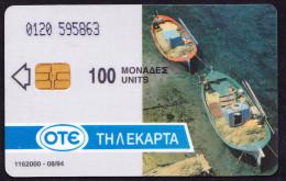 """Griechenland Greece Grèce -  OTE Thlekarta 100 Units Mit Motiv """"Fischer+Boote"""" 08/94 - Gebraucht Used - Greece"""
