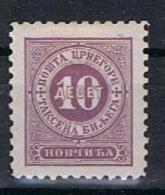 Montenegro Y/T T 5 (*) - Montenegro