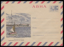 5676 RUSSIA 1968 ENTIER COVER Mint ARKHANGELSK LENIN QUAI YACHT YACHTING VOILE RADIO TELECOM COMMUNICATION METEO 68-336 - 1960-69