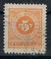Montenegro Y/T T 9 (0) - Montenegro