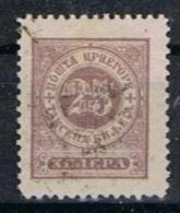 Montenegro Y/T T 11 (0) - Montenegro