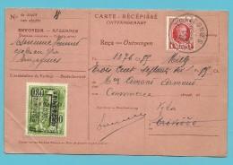 256 Op Ontvangkaart (Carte-recepisse) Met Stempel TRAZEGNIES - 1922-1927 Houyoux