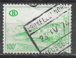 "Belgium 1968  Railway ""BRUXELLES NORD""  (o) Mi.341 - Railway"
