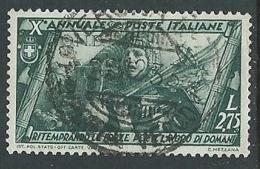 1932 REGNO USATO DECENNALE 2,75 LIRE - U35-9 - 1900-44 Vittorio Emanuele III