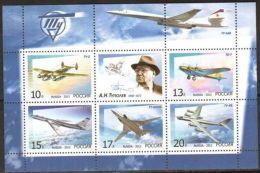 Russia, 2013, Mi. 1954-58 (bl. 188), Sc. 7470, The 125th Birth Anniv. Of A.N. Tupolev, Bombers, Airplanes, MNH - Blocks & Sheetlets & Panes
