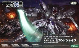 Multi Assemble Mechanics Unit Frame Arms RF-12/B Second Jive 1/100 Kotobukiya - SF & Robots