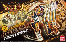 Majin Bone : BF Tiger Bone  ( Bandai ) - SF & Robots