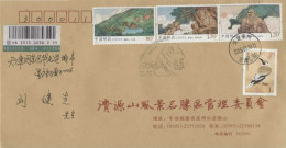 """15-14 """"Qingyuan Shan"""" Ticket Place On The First Day Cover Sent A Letter # 2 - 1949 - ... Volksrepublik"""