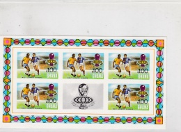 Ghana 1974 World Cup Germany Winners Imperforated MNH/** (M8) - Coppa Del Mondo