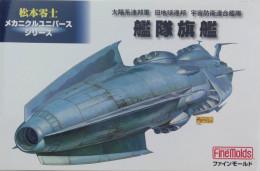 Matsumoto Reiji Mechanical Universe Series Solar Fleet Flagship 1/500 Finemolds - SF & Robots