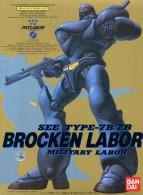 Patlabor Brocken Labor 1/60 ( Bandai ) - SF & Robots