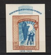 1947 - L Education Populaire Mi No Bl 37 - 1918-1948 Ferdinand, Carol II. & Mihai I.