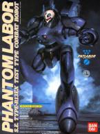 Patlabor  Phantom Labor 1/60  ( Bandai ) - SF & Robots