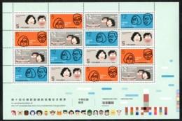 Taiwan 2016 14th President Stamps Sheet Dog Cat Lego Presidential Mansion Tsai Ing-wen