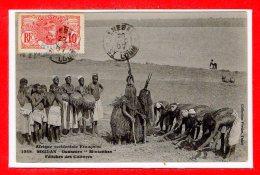 SOUDAN -- Danneurn  Miniankas - Fétiches De Cultures - Soudan