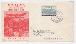Japan/Yugoslavia COMMERCIALLY USED FDC MIYAJIMA 1960 - FDC