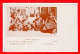 SOUDAN -- Enfants - Soudan