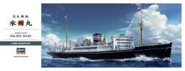 N.Y.K. Line Hikawa Maru   1/350   ( Hasegawa ) - Boats