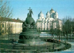 The Cathedral Of St. Sophia - Monument To The Millennium Of Russia - Novgorod - 1983 - Russia USSR - Unused - Russie