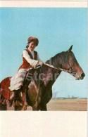 Rider - Horse - 1974 - Kyrgyzstan USSR - Unused - Kirghizistan