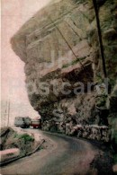 The Dariali Gorge - The Georgian Military Road - 1968 - Georgia USSR - Unused - Géorgie