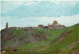 The Village Of Sioni - The Georgian Military Road - 1968 - Georgia USSR - Unused - Géorgie