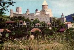 Ananuri Fortress - The Georgian Military Road - 1968 - Georgia USSR - Unused - Géorgie