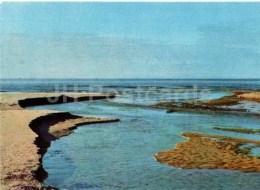 The Peterupite Flows Into The Sea - Vidzeme Seaside Views - Latvia USSR - Unused - Lettonie