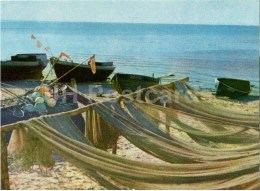 Fishermen´s Nets On The Seashore - Boat - Vidzeme Seaside Views - Latvia USSR - Unused - Lettonie