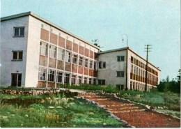 School In Zvejniekciems - Vidzeme Seaside Views - Latvia USSR - Unused - Lettonie