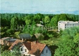 Saulkrasti - Latvia USSR - Unused - Lettonie